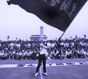The 1989 Tiananmen Square uprising shook China's rulers