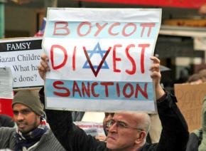 Protesting the blockade of Gaza in Melbourne, Australia