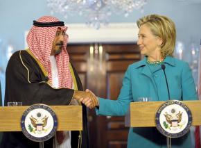 Secretary of State Hillary Clinton Dr. Muhammad Al-Sabah Al-Salem Al-Sabah, Kuwait's foreign affairs minister