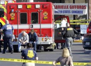 The scene of the mass shooting in Arizona