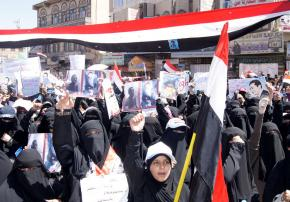 A mass march against the Saleh regime in early March