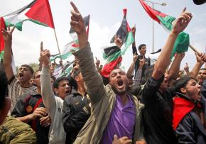 Protesters mark the anniversary of the Nakba in a protest at the Erez border crossing in Gaza