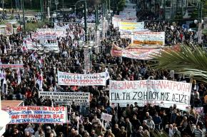 A 24-hour general strike on June 15 brought Greece to a standstill