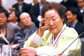 Lee Yong-soo testifies about her experience of rape while living in Korea during the Second World War