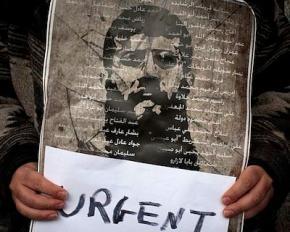 Free Khader Adnan