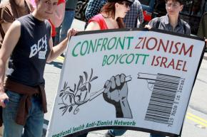 BDS activists on the march in Oakland, Calif.