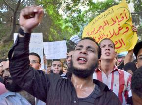 Demonstrators gather in Egypt to protest an anti-Muslism film