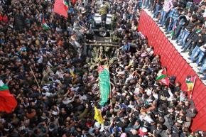 Mass funeral protest for Arafat Jaradat