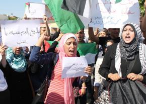 "Palestinian residents of Gaza protest the ""Prawer Plan"" in al-Jundi square"