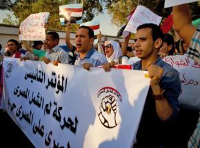 Supporters of toppled President Mohamed Morsi rally in Cairo