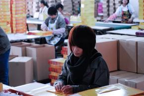 Women at work in a Chinese factory