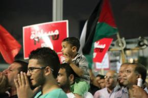 Protesters gather in Tel Aviv to oppose the Prawer Plan