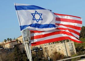 U.S. and Israeli flags raised in Jerusalem during a visit by President Obama