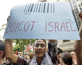 Activists bring the boycott, divestment and sanctions movement into the streets