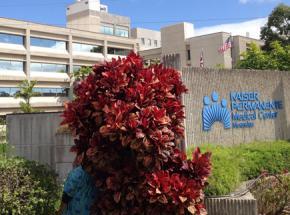 A Kaiser hospital in California