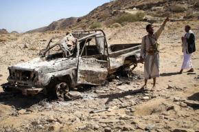 Aftermath of a U.S. drone strike in Yemen