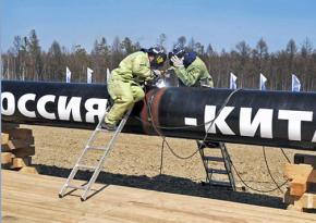 At work on a pipeline designed to transport natural gas from Russia to China