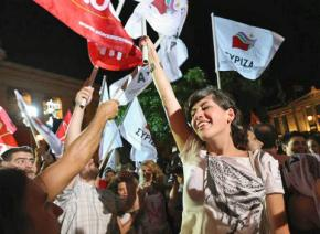 Supporters of SYRIZA rally in Athens ahead of national elections