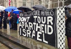 Protest outside the New York City Council against plans for a tour of apartheid Israel