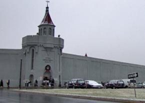 Outside the Attica Correctional Facility
