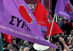 Supporters of SYRIZA on the march