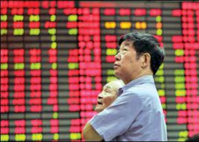 Watching the prices on the Chinese stock market