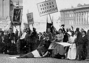 Residents of Russia's capital of Petrograd protest food rationing during the First World War