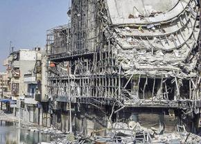 The remnants of the Golden Mall in now-devastated Homs, Syria