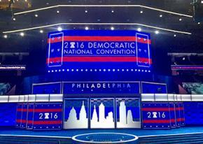 The Democratic convention site in Philadelphia