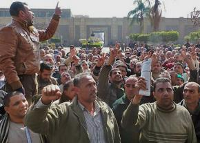 Supporters of the shipyard workers rally in Alexandria
