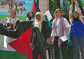 Students at Portland State University demonstrate for Palestinian human rights