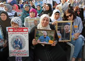 Mothers of Palestinian prisoners protest in solidarity with the ongoing hunger strike