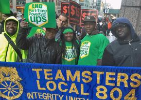 Members of Teamsters Local 804 demonstrate in New York City