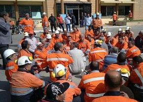 Workers at the Tourah Cement Company in Egypt organize for justice and dignity