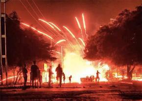 Violent clashes on the streets of Barquisimeto in Venezuela