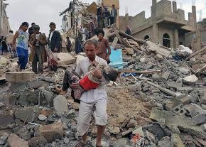From socialistworker.org: Imperial rivalry and social disaster in Yemen, From Images