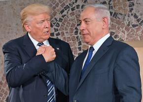 Donald Trump and Israeli Prime Minister Benjamin Netanyahu at the Israel Museum in Jerusalem