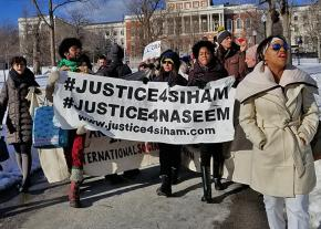 Supporters of Siham Byah protest her deportation in Boston