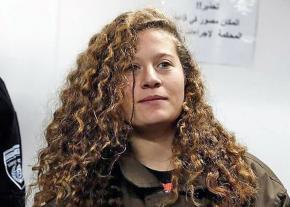 Palestinian political prisoner Ahed Tamimi