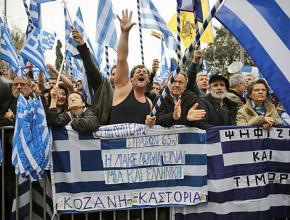 A massive nationalist demonstration in Athens's Syntagma Square