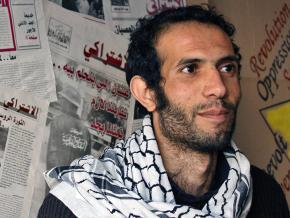 Haitham Mohamedain