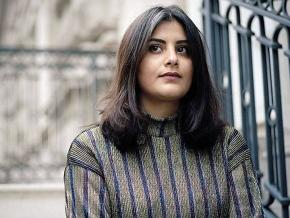 Saudi women's rights activist and political prisoner Loujain al-Hathloul