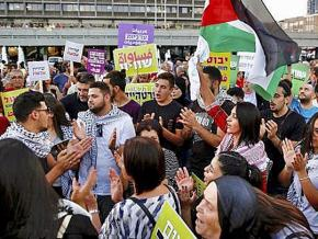 Protesters rally in Tel Aviv against Israel's nation-state law