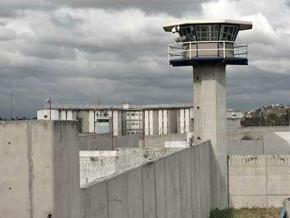 Guard tower at a U.S. prison