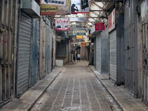 Shops in Nablus close their doors during a general strike across Palestine