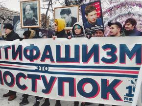 Members of the Russian Socialist Movement march in solidarity with political prisoners