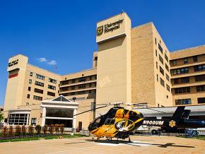 The University of Missouri Hospital in Columbia
